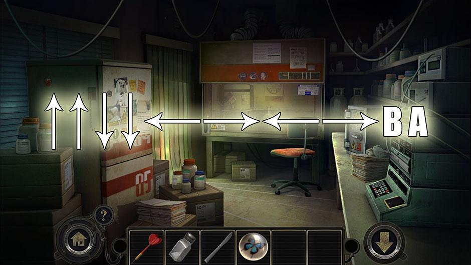 Facility 47 - The Konami Code