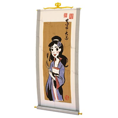 Unsung Heroes - The Golden Mask Official Walkthrough - Artifact 7 - Xi Niu's Portrait